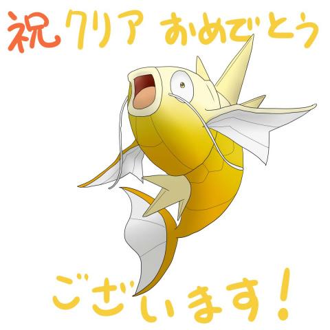 Finir Pokémon Rubis avec seulement un Magicarpe de légende, c'est possible (mais long) !