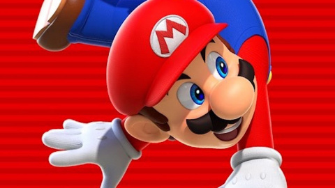 E3 2017 : Nintendo dévoile ses plans