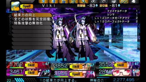 Operation Babel : New Tokyo Legacy - Protégez Tokyo dans ce Dungeon-crawler