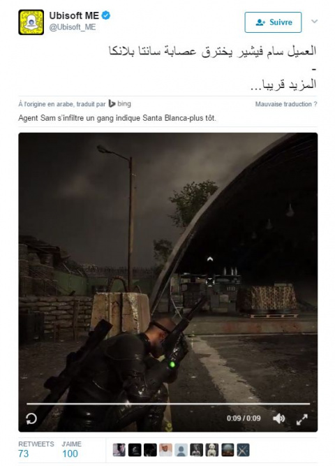 L'équipement de Sam Fisher, disponible dans Ghost Recon Wildlands
