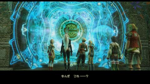 La mise à jour de mai est disponible — Final Fantasy XV