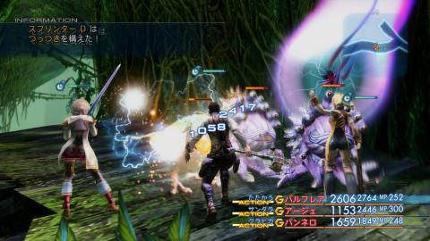 Xbox Game Pass : Notre sélection des meilleurs JRPG