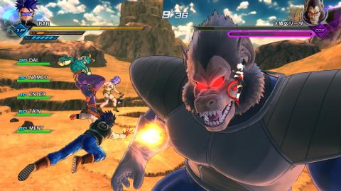 Dragon Ball Xenoverse 2 et Dragon Ball FighterZ cumulent neuf millions d'exemplaires vendus