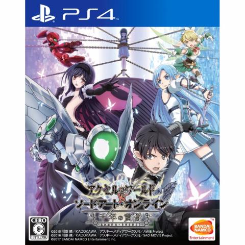 Accel World vs Sword Art Online : Millennium Twilight sur PS4