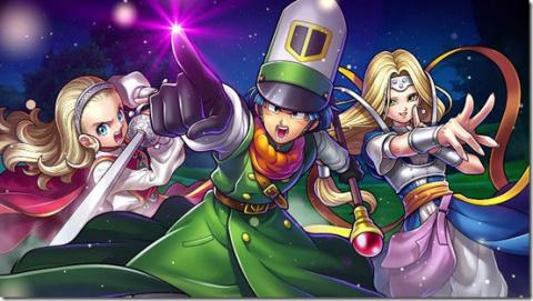 Jaquette de Dragon Quest Rivals : Square Enix sort de sa manche un jeu de cartes