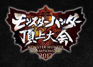 Monster Hunter XX annoncé sur Nintendo Switch !