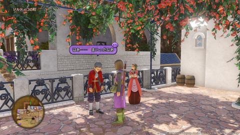 Dragon Quest XI fait le plein d'images sur 3DS et PS4