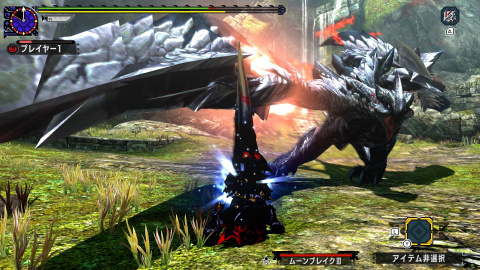 E3 2017 : Monster Hunter XX Switch ne quittera pas le Japon pour le moment