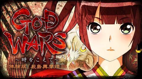 Jaquette de God Wars : Future Past nous introduit  à ses personnages