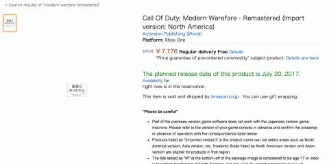 Call of Duty: Modern Warfare Remastered bientôt disponible séparément ?