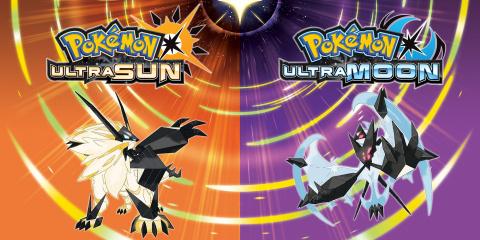 Jaquette de Pokémon Ultra-Soleil et Ultra-Lune annoncés sur 3DS