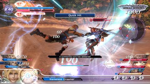 E3 2017: Dissidia: Final Fantasy NT, les plus grands héros de Final Fantasy s'affrontent dans des joutes homériques