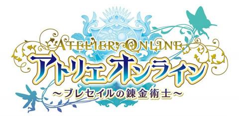 Jaquette de Atelier Online s'annonce au Japon
