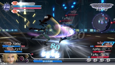Dissidia : Final Fantasy NT - Le gameplay expliqué avec un tutoriel complet