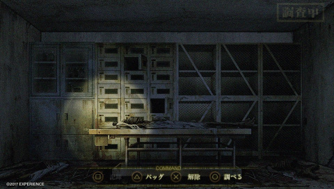 Death Mark, l'épouvante a un nouveau nom sur PS4 et Vita