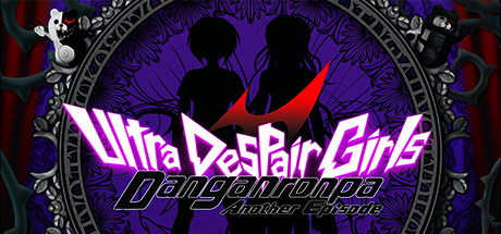 Danganronpa : Another Episode - Ultra Despair Girls sur PC