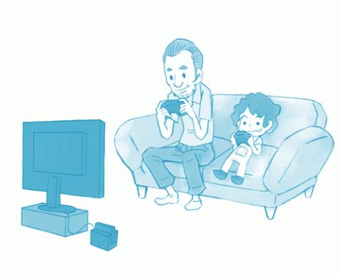 Nintendo Switch : les croquis de Big N pour expliquer le concept aux développeurs