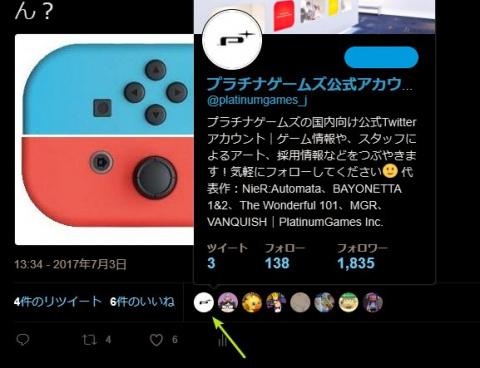 Et si PlatinumGames teasait Bayonetta sur Switch ?