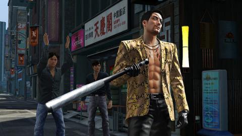 Free Play Days : La licence Yakuza à l'honneur ce week-end