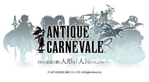 Jaquette de  Antique Carnevale - Présentation d'Amelia