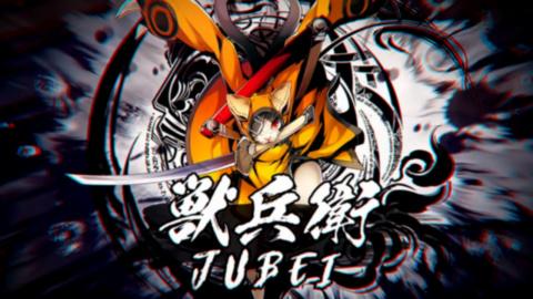 Jaquette de BlazBlue Central Fiction : Le félin Jubei arrive en DLC