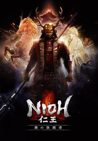 Nioh : Defiant Honor