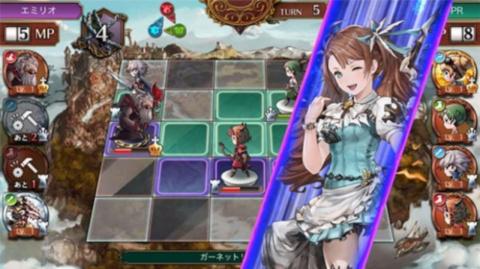 Square Enix précise Antique Carnevale, un jeu de plateau pour navigateur