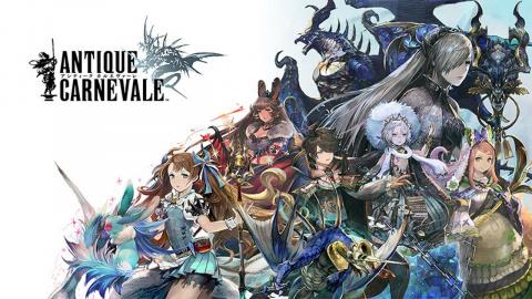 Jaquette de Square Enix précise Antique Carnevale, un jeu de plateau pour navigateur