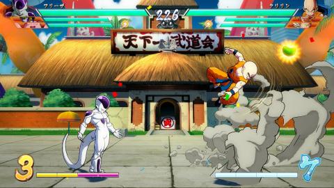 Deux nouveaux personnages confirmés — Dragon Ball FighterZ