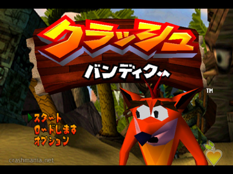 Crash Bandicoot : Les coulisses du marsupial bondissant