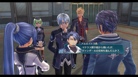 The Legend of Heroes : Trails of Cold Steel III fait le plein d'images