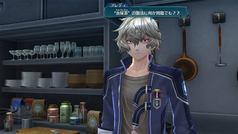 Nouvelle volée d'images pour The Legend of Heroes : Trails of Cold Steel III