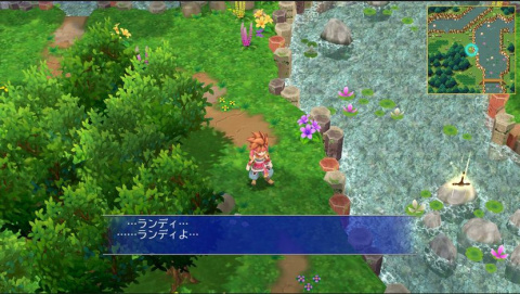 Secret of Mana : Le remake de l'angoisse