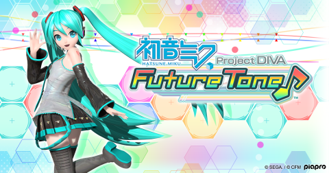 Hatsune Miku Project Diva Future Tone sur PS4
