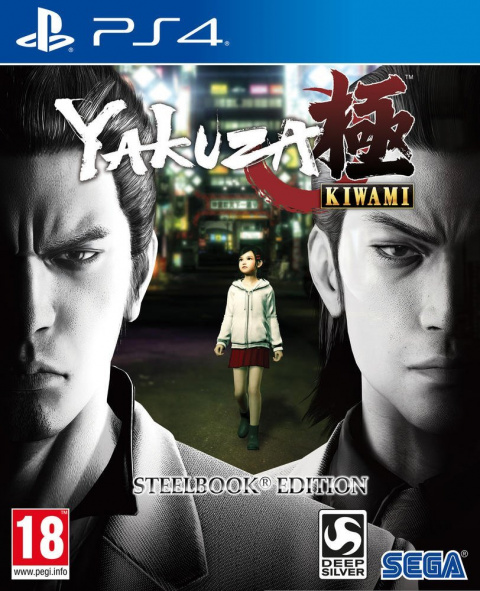 Yakuza Kiwami sur PS4