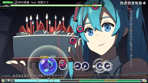 Hatsune Miku Project Diva Future Tone DX : visuels et nouveau contrôleur HORI