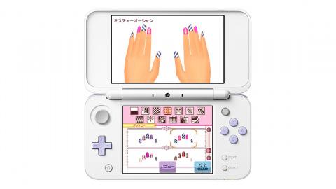 Nintendo annonce La Nouvelle Maison du Style 3 - Looks de Stars
