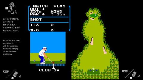 Nintendo Switch : Le jeu NES Golf caché dans la console
