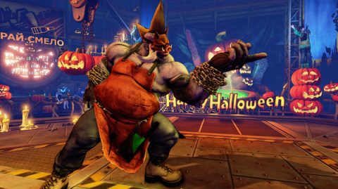 Street Fighter 5 : Le pack Halloween 2017 en approche