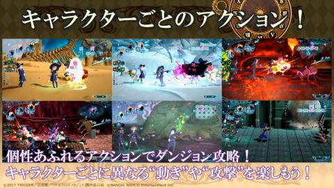 Little Witch Academia : Des artworks et un patch à la sortie du jeu