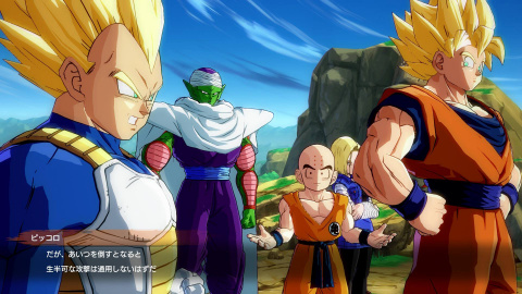 Dragon Ball FighterZ : un weekend d'essai pour les abonnés Xbox Live Gold