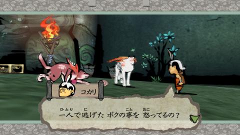 Okami HD montre sa truffe via de nouvelles images