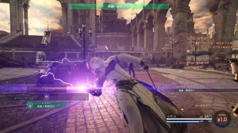 PGW 2017 : Le résumé de la conférence PlayStation
