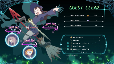 Little Witch Academia : Chamber of Time -  Une foule d'images