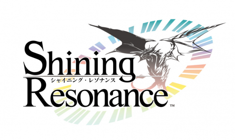 Shining Resonance sur PS3