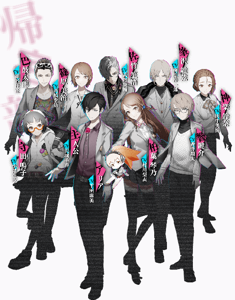 Caligula Overdose : Une version PS4 pour The Caligula Effect