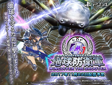 Earth Defense Force 4.1 : Wing Diver The Shooter sur PS4