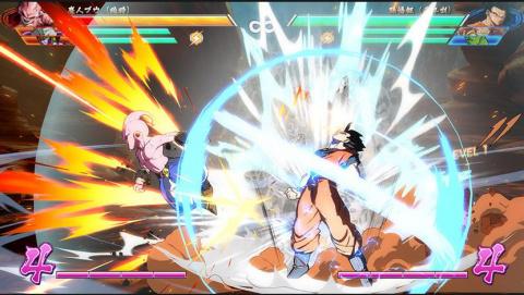Dragon Ball FighterZ : Gotenks, Gohan et Boo en captures d'écran
