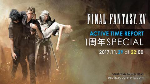 Final Fantasy XV : Un Active Time Report annoncé pour le 29 novembre