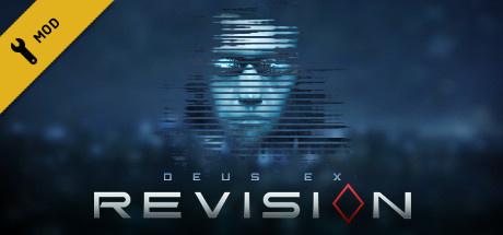 Deus Ex : Revision sur PC